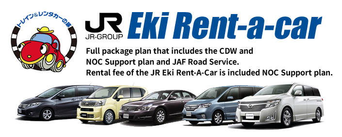 Northland Rent A Car Hokkaido Japan We Provide Multi Language