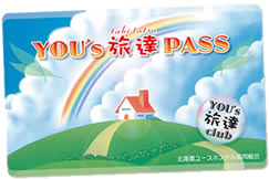 YOU's旅達PASS